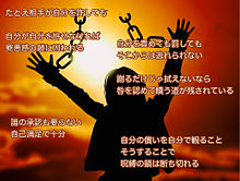 贖罪の画像(鎖に関連した画像)