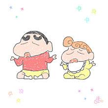 クレヨンしんちゃん 可愛いイラスト
