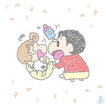 クレヨンしんちゃんの画像(かわいい ひまわり イラスト クレヨンしんちゃんに関連した画像)