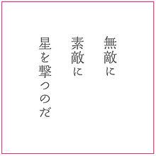 🌌の画像(オモシロに関連した画像)