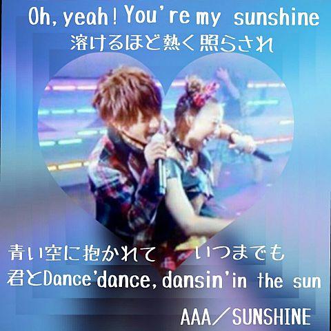 AAA~歌詞~の画像(プリ画像)