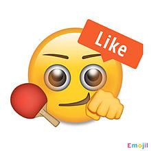 卓球の画像(プリ画像)