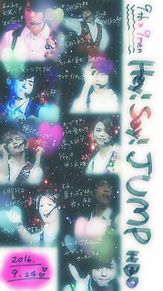 Hey! Say! JUMP 9th anniversaryの画像(プリ画像)