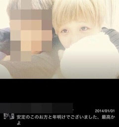 @小豆の画像(プリ画像)