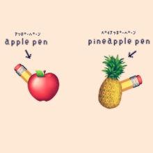 ペンパイナッポーアッポーペーン PPAP 詳細へ プリ画像