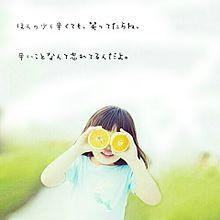 ✨✨笑顔大事✨✨の画像(プリ画像)