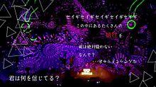 Death Discoの画像(深瀬/Fukaseに関連した画像)