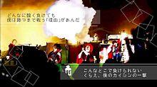 FightMusicの画像(深瀬/Fukaseに関連した画像)