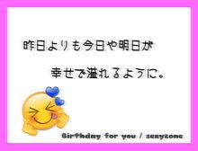 birthdayの画像(壁紙待ち受けに関連した画像)