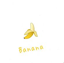 バナナの画像(果物に関連した画像)