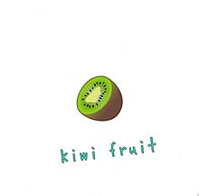 キウイの画像(果物に関連した画像)
