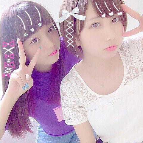 ね お ・ き り た ん ぽ ♡ ♡ ♡の画像(プリ画像)