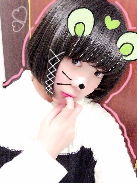 ゆ な ♡ ♡ ♡の画像(プリ画像)