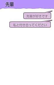 保存☞いいねの画像(プリ画像)