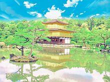 金閣寺の画像(プリ画像)