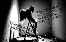 欅坂 歌詞 プリ画像