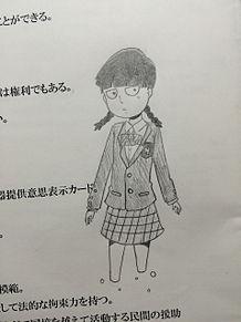 女装モブくん初書きの画像(プリ画像)