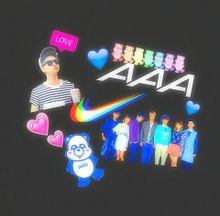 AAA LOVE♡