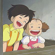 笑顔☺︎の画像(となりのトトロ メイに関連した画像)