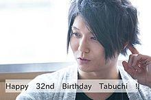 田淵 Happy Birthday !! プリ画像