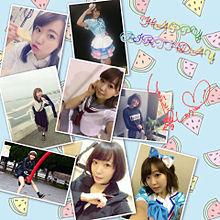 しゅかしゅーHAPPY BIRTHDAY!!!の画像(プリ画像)