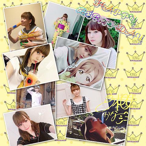 きんぐ HAPPY BIRTHDAY!!の画像(プリ画像)