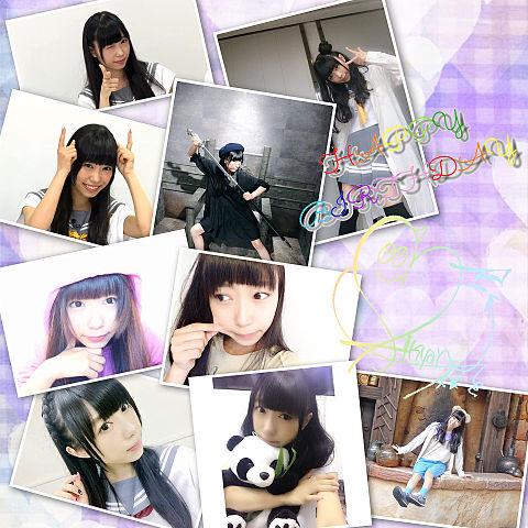 あいきゃんHAPPY BIRTHDAY!!の画像(プリ画像)