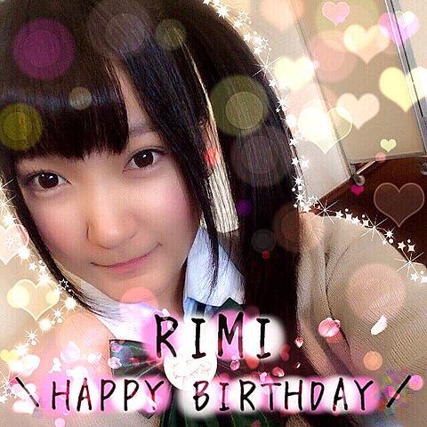 りみりん HAPPY b BIRTHDAY!!の画像(プリ画像)