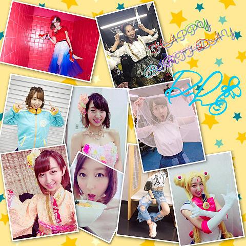 りっぴーHAPPY BIRTHDAY!!の画像(プリ画像)