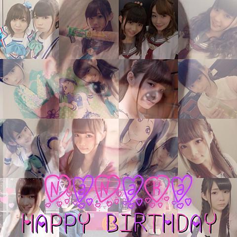 すわわ HAPPY BIRTHDAY!!!の画像(プリ画像)