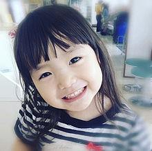 稲垣来泉ちゃんの小さい頃の写真♡ プリ画像