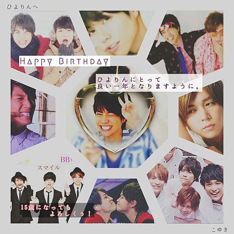 ♡*Happy Birthday*♡の画像(プリ画像)