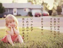 ポエム 名言  おもいで金平糖の画像(おもいで金平糖 名言 ポエムに関連した画像)