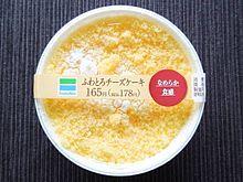 チーズケーキの画像(チーズケーキに関連した画像)