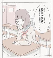 Follow Me☺︎の画像(プリ画像)