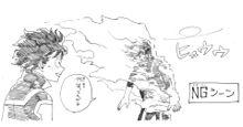 ヒロアカJF 好きなセリフのやつ\( ´ω` )/ プリ画像
