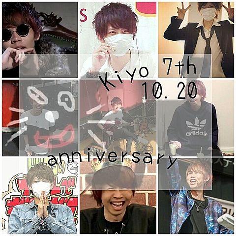 キヨ 7周年 anniversaryの画像(プリ画像)