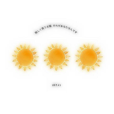 Flower 太陽と向日葵の画像(プリ画像)