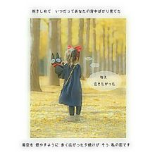 Flower 秋風のアンサー プリ画像