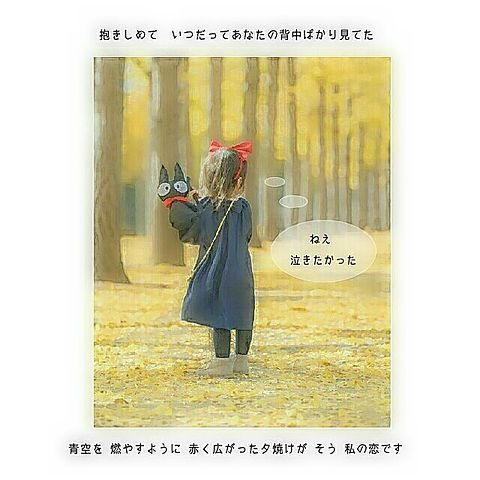 Flower 秋風のアンサーの画像(プリ画像)
