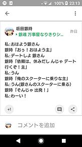 Google+の画像(Googleに関連した画像)