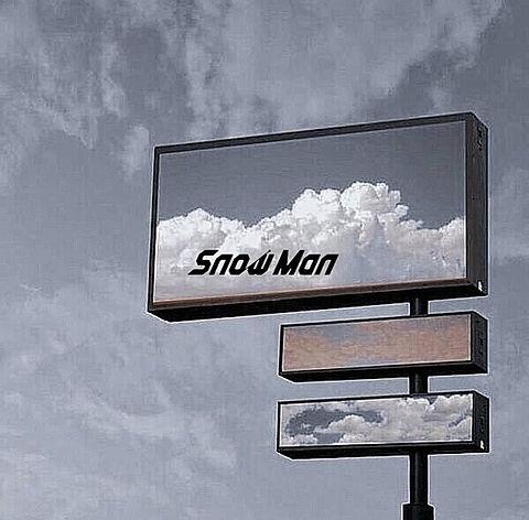 SnowMan ♡→保存の画像 プリ画像