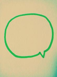保存☞いいね&コメント(´꒵ `◍)の画像(プリ画像)