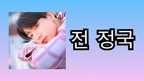 BTS スローガンの画像(プリ画像)