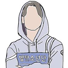 박지민 プリ画像