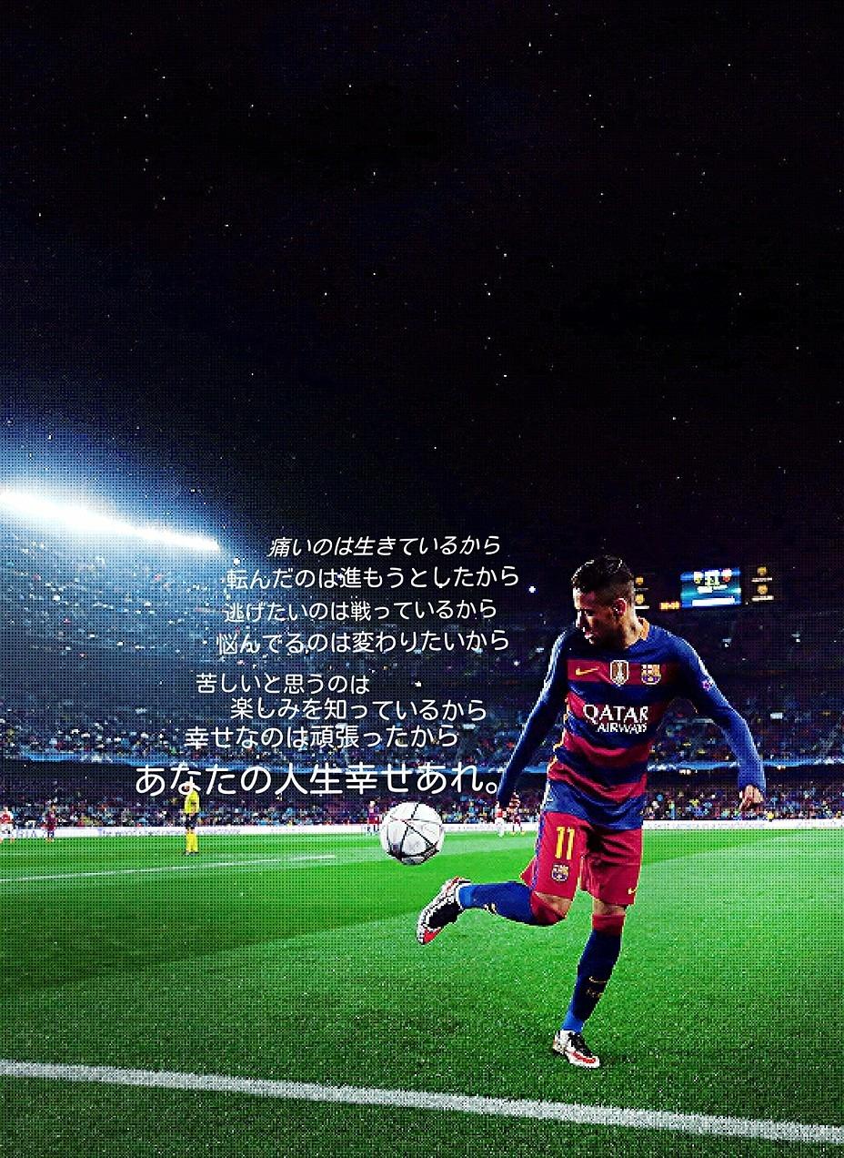 最良の選択 壁紙 Iphone 感動 サッカー 名言