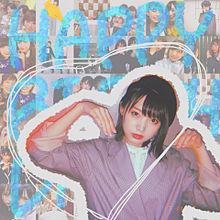 太田夢莉 プリ画像