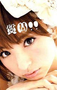 篠田麻里子質問 プリ画像
