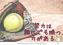 ソフトボールの画像(ソフトボールに関連した画像)