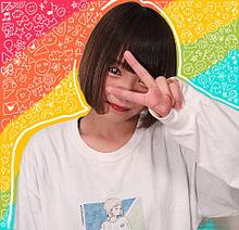 やすだちひろちゃん♡の画像(ちひろちゃんに関連した画像)